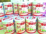 """Thị trường - Tiêu dùng - Hoang mang """"ma trận"""" sữa xách tay"""