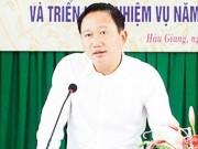 Tin tức trong ngày - Hết là Phó CT Hậu Giang, ông Trịnh Xuân Thanh làm gì?