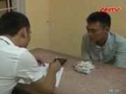 """Video An ninh - Quái chiêu dùng iPhone """"nhái"""", vàng giả đi lừa đảo"""