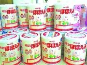 Thị trường - Tiêu dùng - Tổng cục Hải quan lên tiếng vụ sữa Meiji nhập khẩu