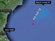 Tin tức trong ngày - Vớt được thảm cao su ở khu vực tìm kiếm CASA-212
