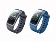 Thời trang Hi-tech - Samsung Gear Fit 2 có giá khoảng 4 triệu đồng