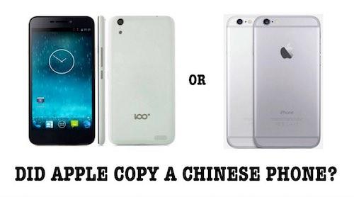 Bắc Kinh cấm bán iPhone 6 vì... quá giống điện thoại TQ