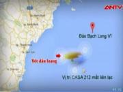 Video An ninh - Phát hiện vệt dầu loang nghi của CASA