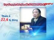 Video An ninh - Truy tố nguyên PGĐ Sở NN&PTNT Hà Nội tham ô 22 tỷ đồng