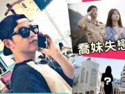 Phim - Song Joong Ki có bạn gái bí ẩn ở Mỹ?