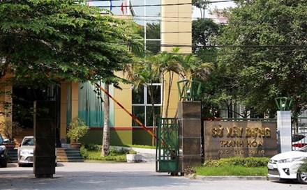 Phát ngôn vụ bà Quỳnh Anh, quan chức Sở Xây dựng phải kiểm điểm khẩn cấp
