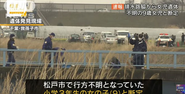 Bé gái người Việt bị sát hại ở Nhật: Thêm những tình tiết về hung thủ? - 1