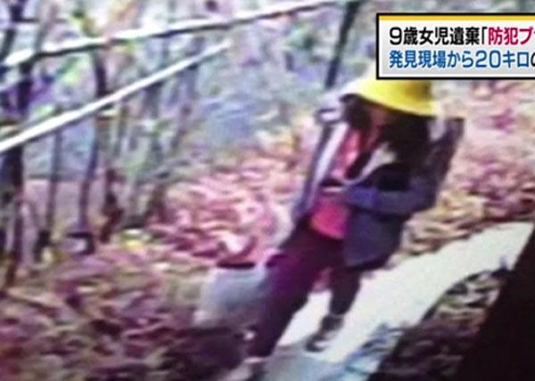 Bé gái người Việt bị sát hại ở Nhật: Thêm những tình tiết về hung thủ? - 2