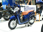 Thế giới xe - Soi Honda Scoopy i hoàn toàn mới giá 31,8 triệu đồng