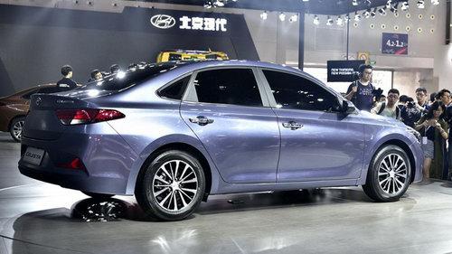 Hyundai Celesta: Xe Hàn giá rẻ chỉ 261 triệu đồng - 2