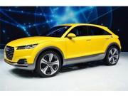 Audi Q4 hoàn toàn mới lộ diện