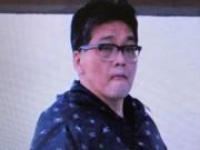 Tin tức trong ngày - Những tiết lộ sốc về nghi phạm sát hại bé gái người Việt ở Nhật