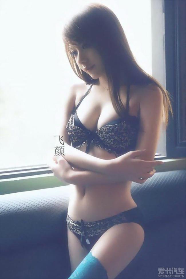 Vợ Quách Phú Thành nóng từng centimet - ảnh 8