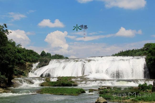 Thác nước Đẩu Pha Đường, nơi 4 thầy trò cưỡi ngựa qua sông. Đây là thắng cảnh nhỏ nhất trong  & nbsp;khu vực thác nước Hoàng Quả Thúc với độ dài 1km để du khách tham quan. Ngay trước thắng cảnh có hình điêu khắc 4 thầy trò đang cưỡi ngựa qua sông.