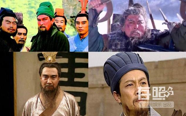 Chuyện thâm cung bí sử về loạt phim Tam Quốc, Thủy Hử - ảnh 1