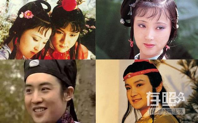 Chuyện thâm cung bí sử về loạt phim Tam Quốc, Thủy Hử - ảnh 6