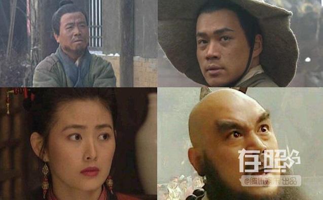 Chuyện thâm cung bí sử về loạt phim Tam Quốc, Thủy Hử - ảnh 3