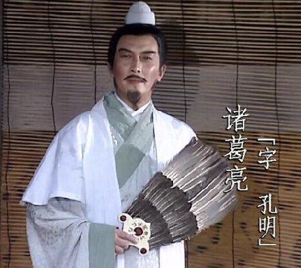 Chuyện thâm cung bí sử về loạt phim Tam Quốc, Thủy Hử - ảnh 2