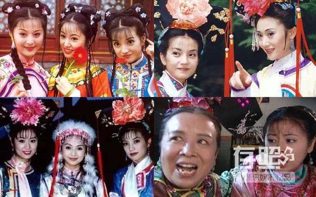 Chuyện thâm cung bí sử về loạt phim Tam Quốc, Thủy Hử - ảnh 7