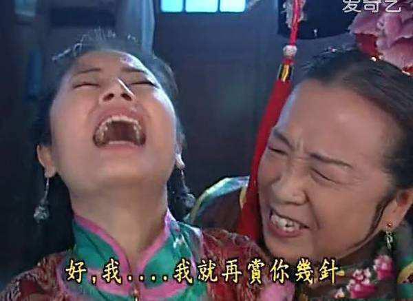 Chuyện thâm cung bí sử về loạt phim Tam Quốc, Thủy Hử - ảnh 8