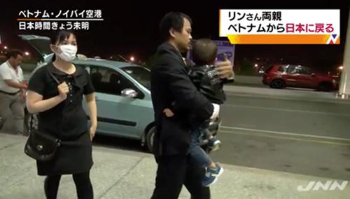 Cha mẹ bé Nhật Linh tạm thời trở về Việt Nam - 1