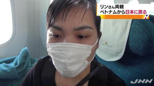 Cha mẹ bé Nhật Linh tạm thời trở về Việt Nam - 2