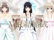 Nhật: Tổ chức đám cưới giữa người thật với nhân vật trong game