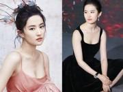 Nghệ thuật mặc tôn ngực đầy siêu sexy của Lưu Diệc Phi