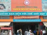 Tài chính - Bất động sản - Chính thức đóng cửa đa cấp Thiên Ngọc Minh Uy