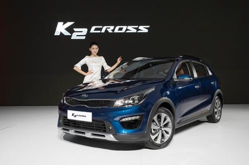 """Kia K2 Cross: """"Rio gầm cao"""" có giá từ 298 triệu đồng"""