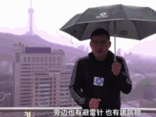 MC Trung Quốc bị sét đánh ngay khi dẫn truyền hình trực tiếp