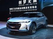 Chevrolet FNR-X: Tầm nhìn táo bạo của GM
