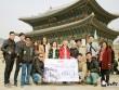 Tận hưởng một Hàn Quốc thật khác