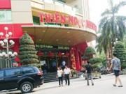 Tài chính - Bất động sản - Bộ Công Thương nói gì về 'biến tướng' của Thiên Ngọc Minh Uy