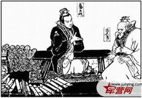 Vì sao Tần Thủy Hoàng ép trọng phụ Lã Bất Vi đến chỗ chết? - 3