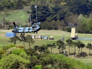 Thế giới - Siêu hệ thống tên lửa chống Triều Tiên đã hoạt động tại HQ