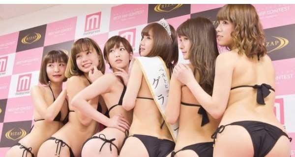 Bất ngờ với cuộc thi Hoa hậu vòng 3 nước Nhật? - 2