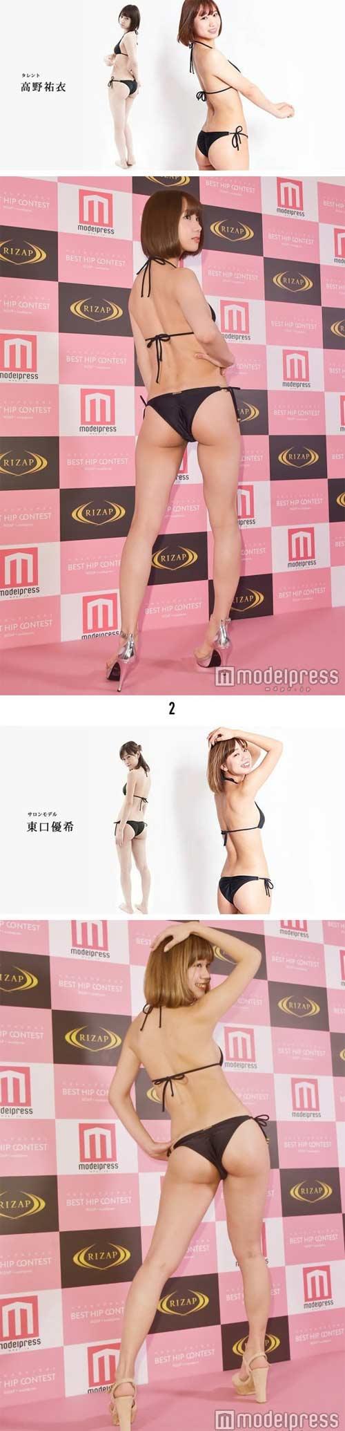 Bất ngờ với cuộc thi Hoa hậu vòng 3 nước Nhật? - 5