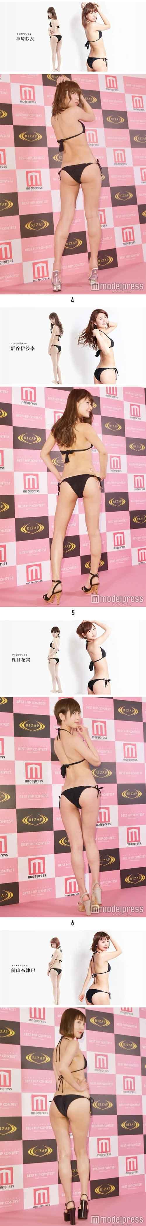 Bất ngờ với cuộc thi Hoa hậu vòng 3 nước Nhật? - 6
