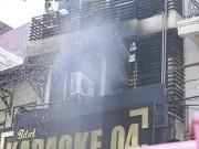 Tin tức trong ngày - Hà Nội: Điều hoà phát nổ, quán karaoke 7 tầng bốc cháy