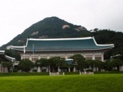 Du lịch - 10 nơi ở của nguyên thủ quốc gia du khách có thể tham quan