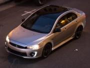 Đã khai tử, Mitsubishi Lancer vẫn ra bản đặc biệt 470 triệu đồng