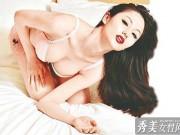 """Làm đẹp - Tim loạn nhịp vì vẻ sexy của """"mỹ nữ lả lơi nhất Hoa ngữ"""""""