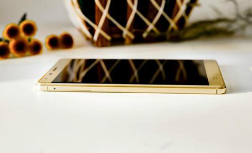 """""""48 giờ cuối"""" để mua smartphone giá chưa đến 2 triệu - 5"""