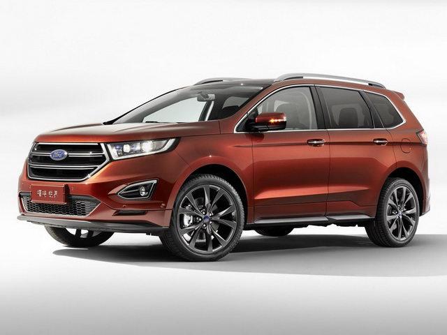 Ford Endura 2018 ra mắt, giá từ 836 triệu đồng - 1