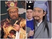"""Phim - Hai linh hồn của """"Bao Thanh Thiên"""" chung một số phận sau 27 năm thành danh"""
