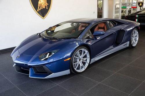 Lamborghini Aventador đẹp nhất hiện nay giá 11,4 tỷ đồng - 1
