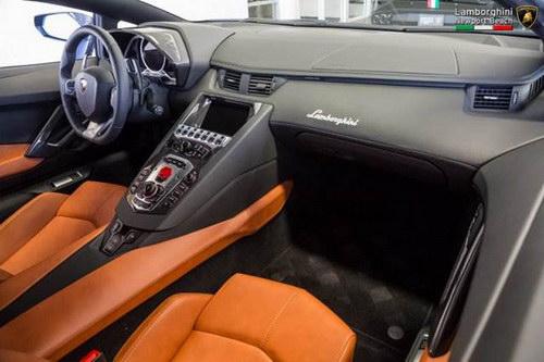 Lamborghini Aventador đẹp nhất hiện nay giá 11,4 tỷ đồng - 5