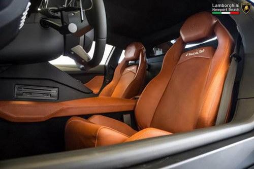 Lamborghini Aventador đẹp nhất hiện nay giá 11,4 tỷ đồng - 6